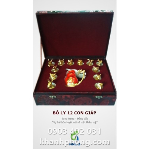 Bộ LY 12 CON GIÁP